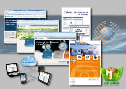 A selection of internet and online graphics, M.R.M Ltd., Hod HaSharon, Israel